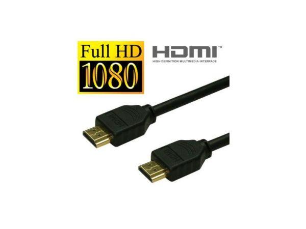HDMI kabel gold
